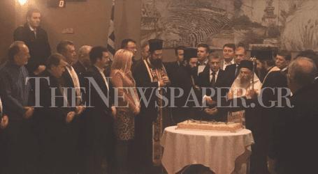Έκοψε την πίτα της η Περιφέρεια Θεσσαλίας