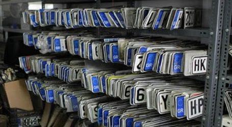 Πάνω από 120.000 πινακίδες κυκλοφορίας αυτοκινήτων κατατέθηκαν στις εφορίες σε μόλις 3 μήνες!