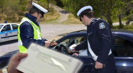 Βολιώτες οδηγούσαν χωρίς δίπλωμα και συνελήφθησαν