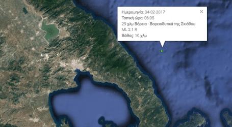 Ασθενής σεισμός στη θαλάσσια περιοχή του Αη Γιάννη στο Πήλιο