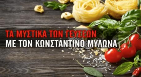 Ο Κ. Μυλωνάς μας μαγειρεύει Οσομπούκο με λαχανικά και πουρέ πατάτας (βίντεο)