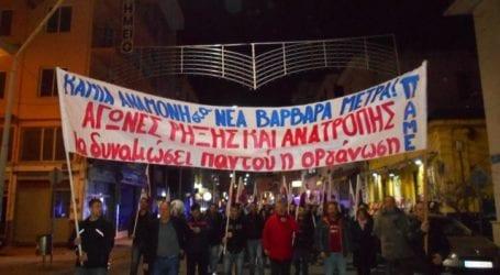 Με μεγάλη συμμετοχή το συλλαλητήριο του ΠΑΜΕ στον Βόλο