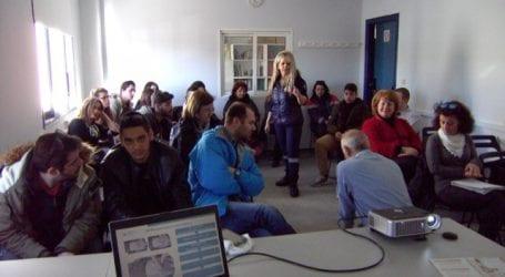 Εκπαιδευτικό πρόγραμμα : Παροχή Α΄ Βοηθειών σε Επείγουσες καταστάσεις