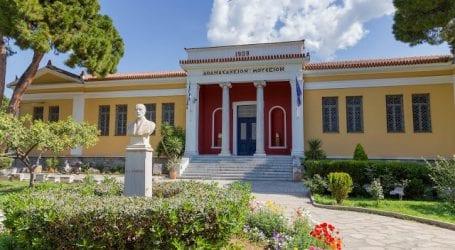Δωρεάν ξεναγήσεις στο αρχαιολογικό Μουσείο του Βόλου