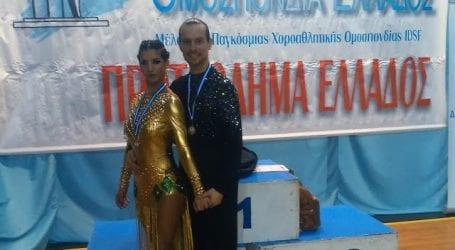 Διάκριση για ζευγάρι από το Βόλο στον αθλητικό χορό Latin