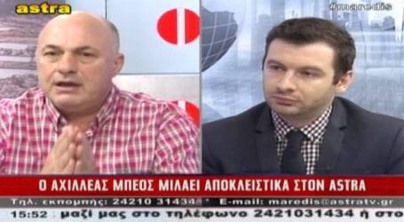 Ο Αχιλλέας Μπέος σχολιάζει τη δημοσκόπηση της GPO στον ASTRA