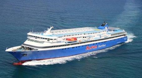 Με νέο πλοίο θα ταξιδεύουν οι Βολιώτες στις Β. Σποράδες