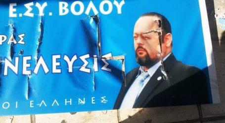 Τράπεζα της Ελλάδος: Ο Σώρρας δεν έχει φράγκο!