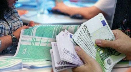 Φοροελαφρύνσεις-δώρο σε υπουργούς, βουλευτές, δημάρχους και γενικούς γραμματείς