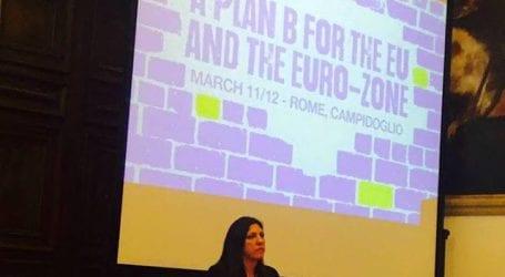Η Ζωή για τα 60 χρόνια από την ίδρυση της ΕΕ