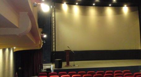 «Το κάλεσμα της άγριας φύσης» στο Κινηματοθέατρο «Αχίλλειον»
