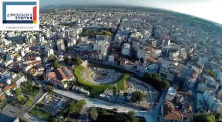 Η Δημοκρατική Ευθύνη στη Λάρισα