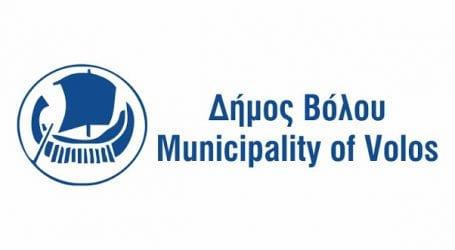 Απάντηση Δήμου Βόλου στην Επιλογή Ευθύνης: Γελάει ο κόσμος μαζί τους