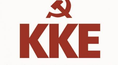 ΚΚΕ: Οχι στη διάνοιξη της Καραμπατζάκη