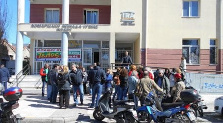 Διαμαρτυρία εργαζομένων για το χάος με τον ΕΦΚΑ