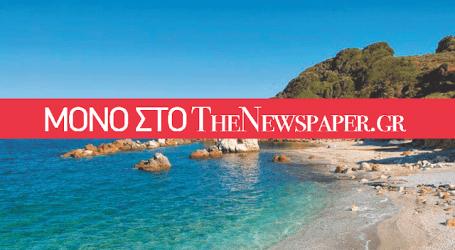 Αγνοείται ψαροτουφεκάς σε παραλία του Πηλίου