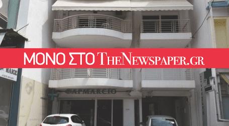 Το TheNewspaper.gr στη γειτονιά της τραυματισμένης Βολιώτισσας (εικόνες)