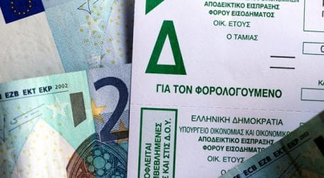 Online οδηγός για τη σωστή συμπλήρωση της φορολογικής δήλωσης