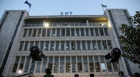 Ζητούν υλικό και προσωπικό για τους Περιφερειακούς σταθμούς της ΕΡΤ