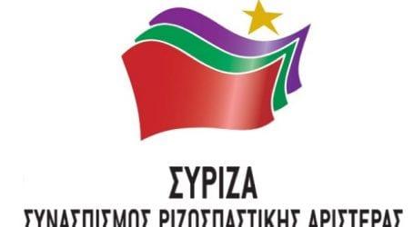 Ανακοίνωση του ΣΥΡΙΖΑ Μαγνησίας για την Εργατική Πρωτομαγιά