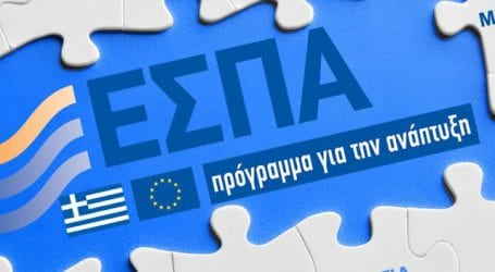 Στο ΕΣΠΑ Θεσσαλίας η χρηματοδότηση του Κέντρου Κοινότητας του Δήμου Αλμυρού