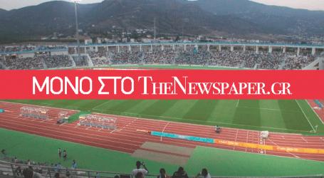 Πρόταση για αναβολή λίγων ημερών του τελικού Κυπέλλου στο Πανθεσσαλικό