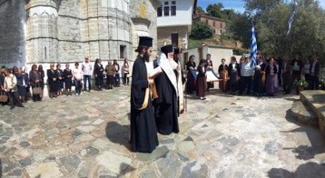 Η Κυριακή του Παραλύτου στο Προμύρι παρόντος του Μητροπολίτη Ιγνάτιου (εικόνες)