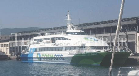 Ένταση στο λιμάνι του Βόλου με επιβάτες και απεργούς
