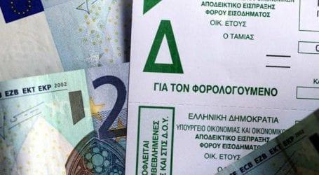 Χρεωστικό το εκκαθαριστικό της εφορίας ακόμη και με μισθό 410 ευρώ!