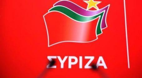 Συνεδρίασε το Περιφερειακό συμβούλιο του ΣΥΡΙΖΑ στη Θεσσαλία