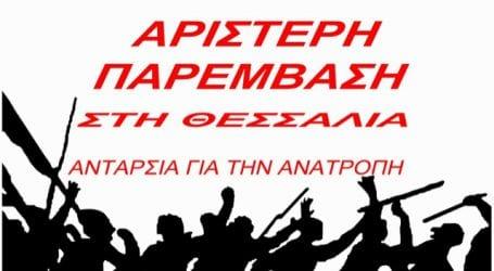 Αλλαγή σκυτάλης για την Αριστερή Παρέμβαση στο Περιφερειακό Συμβούλιο Θεσσαλίας