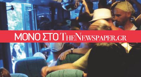 Εικόνες ντροπής στη Σκιάθο! 110 άτομα μέσα σε ένα λεωφορείο (εικόνες & βίντεο)