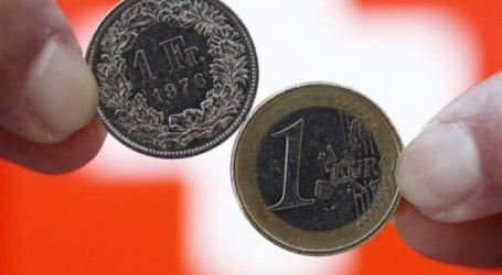 Το ελβετικό φράγκο στο εδώλιο του Αρείου Πάγου