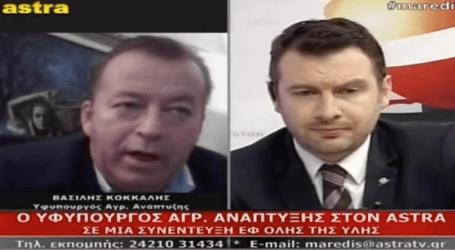 O Υφυπουργός Αγροτικής Ανάπτυξης μιλάει στον Δημήτρη Μαρέδη – Πως σχολίασε την… γραβάτα του Καμμένου! (βίντεο)