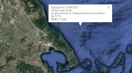 3,7 ρίχτερ κοντά στον Βόλο – Συνεχής σεισμική δραστηριότητα (χάρτες)