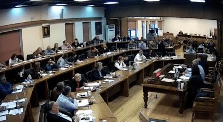 Μειοψηφίες Δήμου Βόλου: «Υπήρξε εμπλοκή αντιδημάρχων σε υπόθεση που σχετίζεται με το έλλειμμα στο δημοτικό Ταμείο;»