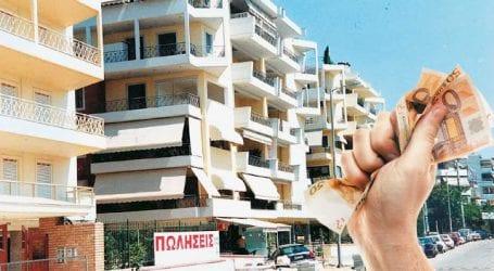 Χαλέβας: Νέο πλήγμα για τους ιδιοκτήτες ακινήτων