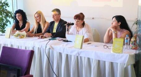 Παρουσιάστηκε στον Βόλο το νέο βιβλιο της Ε. Γιαννούκου
