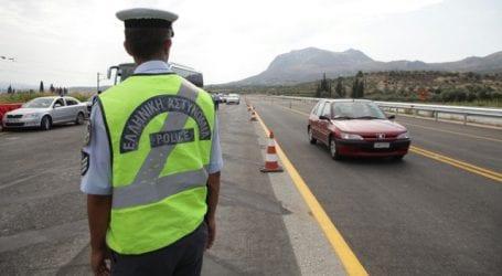 23 συλλήψεις στη Θεσσαλία για τροχαίες παρεμβάσεις