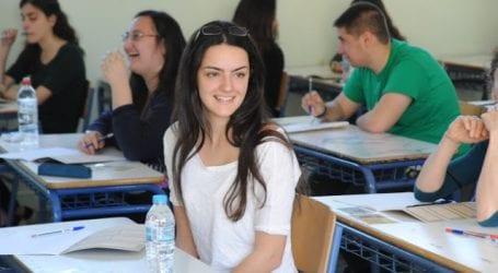 Μήνυμα της Περιφ. Διευθύντριας Εκπαίδευσης Θεσσαλίας για τις πανελλαδικές εξετάσεις