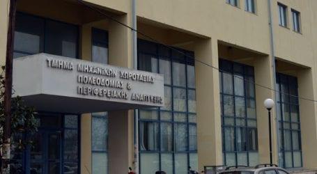Δύο νέα μεταπτυχιακά προγράμματα του Πανεπιστημίου Θεσσαλίας