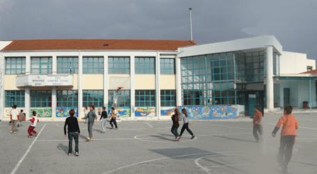 Υπογράφηκε η σύμβαση για την συντήρηση των σχολείων