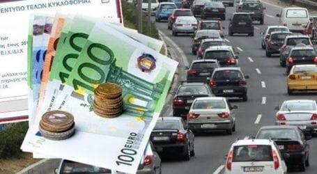 Αυτό είναι το Πορτογαλικό μοντέλο για τα Τέλη Κυκλοφορίας 2018