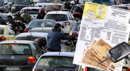 Ανασφάλιστα οχήματα: Στον «αέρα» η μείωση των προστίμων – Μόλις 300.000 από το 1,1 εκατ. τα έχουν ασφαλίσει!