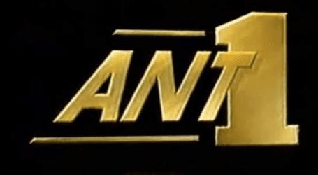 Ο ΑΝΤ1 επανέφερε το πρώτο του ιστορικό σήμα για να τιμήσει την μνήμη του Μίνωα Κυριακού