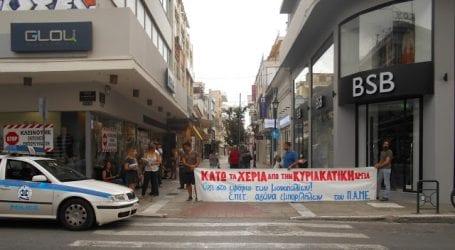 ΠΑΜΕ ενάντια στο άνοιγμα των καταστημάτων τις Κυριακές – Τι έγινε στον Βόλο (εικόνα)
