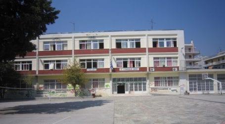 Ερευνα αγοράς για παροχή υπηρεσιών φύλαξης σε σχολεία από τον Δήμο Βόλου