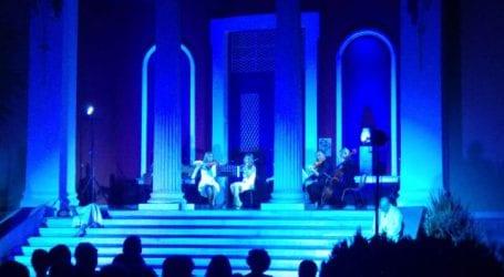 Ποίηση, μουσική, χορός «παντρεύτηκαν» κάτω από το αυγουστιάτικο φεγγάρι