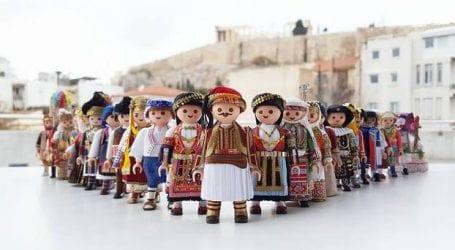 Playmobil φορούν παραδοσιακές φορεσιές στη Σκόπελο (εικόνες)