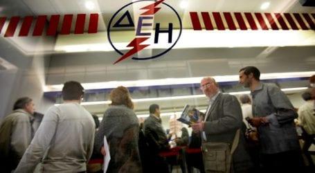 Ποιοι δικαιούνται το επίδομα της ΔΕΗ για τους οικονομικά αδύναμους καταναλωτές